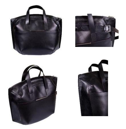 Велика сумка 50x44x25