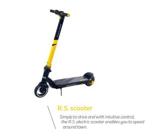 R.S. скутер Чорно-жовтий